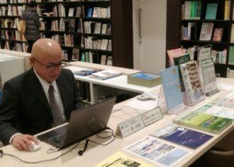 図書情報館、相談コーナーの写真